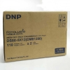 DNP KIT CARTA E RIBON 20x30 PER DS80