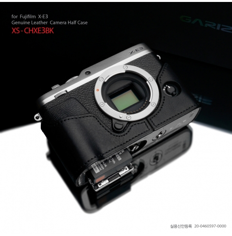 GARIZ HALF CASE- Fujifilm XE2-XE1