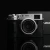 GARIZ HALF CASE NERA- Fujifilm X100V